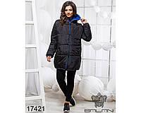 Ledi M Женская теплая куртка BL 17421 черный/электрик Леди М