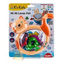 """Игрушка для купания K'S Kids Кошка-сачок """"Мими"""" и рыбки для купания (KA421)"""
