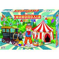 Настольная игра Детская монополия 0042