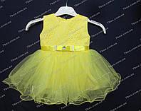 """Детское нарядное платье бальное """"малышка"""" (желтое) Возраст 1г., фото 1"""