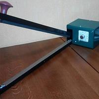 Запайщик 40 см настольный Н-400ШТ Профи