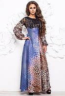Платье «Элла»