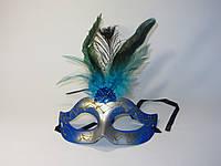 Маска карнавальная синяя 20-23