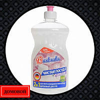 Средство для мытья посуды Barbuda с ионами серебра 1 л (4820174690991)