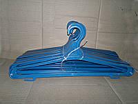 Вешалка плечики для зимней одежды синяя