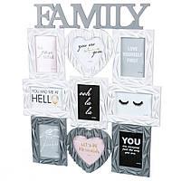 "Фотоколлаж ""Family"" (66*55 см) на 9 фотографий"