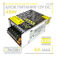 Блок питания оптом 48Вт MN-48-12 (12V 4А)