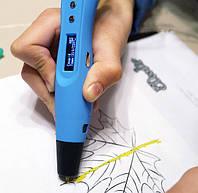3D ручка Smartpen-2 6-го поколения модель RP400A c OLED дисплеем + 15м пластика в подарок Синяя