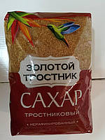 Сахар тростниковый 900 гр