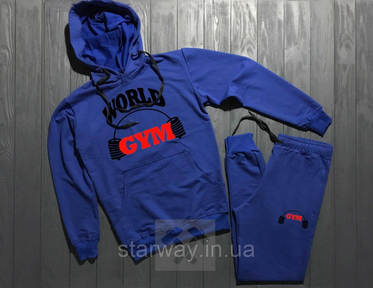 Спортивный тёмно синий трикотажный костюм с капюшоном World Gym logo
