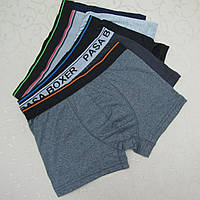 Трусы- боксеры мужские, размер XXL. Cotton, Турция. Трусы - шорты, нижнее белье мужское.