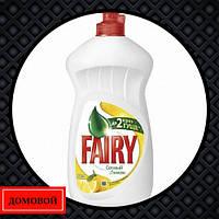 Средство для мытья посуды Fairy Сочный лимон 500 мл (50901185)