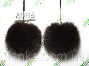 Меховой помпон Песец, Т. Шоколад, 11 см, пара 4093, фото 2