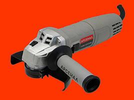 Болгарка на 125 мм Арсенал 125/850М