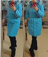 Пуховик пальто  Анжел лагуна  размер S