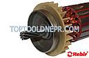 Якорь на цепную электропилу Rebir KZ3-350, KZ3-400заводской, фото 2