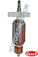 Якорь для болгарки Craft CAG 180/1600,DWT WS-180 SL
