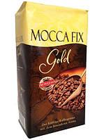 Кофе натуральный молотый Mocca Fix Gold 500 грамм