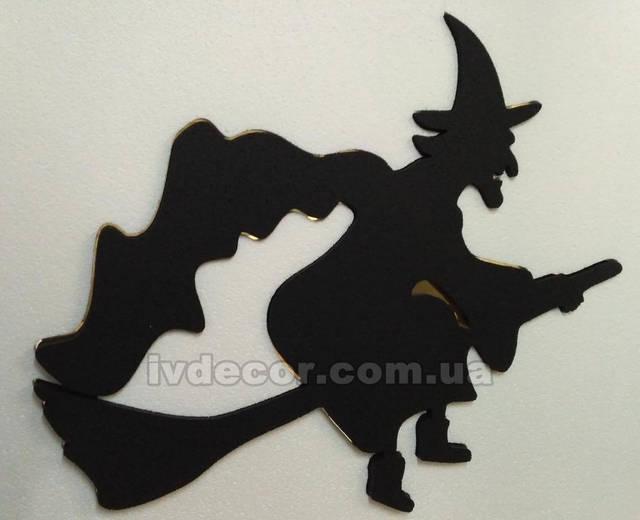 Ведьма из пенопласта 70*85 см