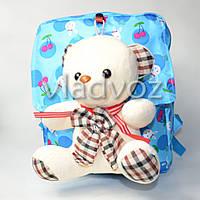 Детский рюкзак для девочек с мягкой игрушкой мишка голубой