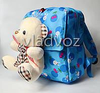 Детский рюкзак с мягкой игрушкой мишка голубой