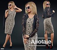 Комплект платье с болеро из гипюра. Цвет - черный, бежевый
