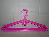 Плечики вешалки для одежды розовые Польша