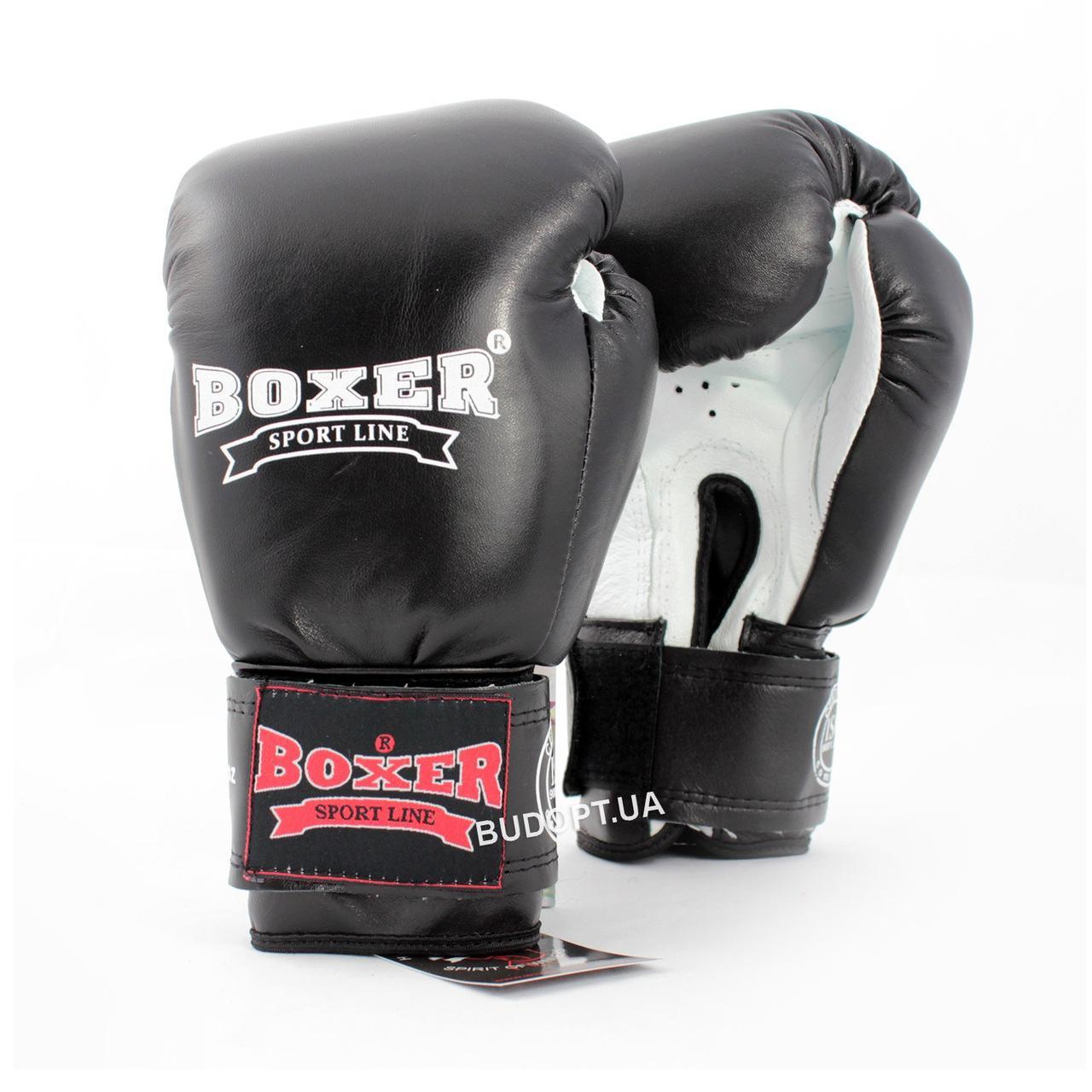 Детские боксерские перчатки кожаные Boxer 8 унций (bx-0029) - OSPORT.UA - интернет магазин спортивных товаров в Киеве