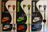 Наушники Nike NK-18