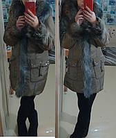 Пуховик пальто с мехом Енот 25295 бежевый 52р