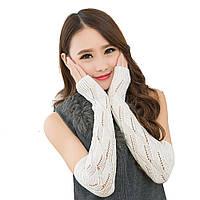 Длинные митенки белые 44см, перчатки без пальцев