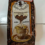 Кофе молотый Петр Великий 205 гр, фото 2