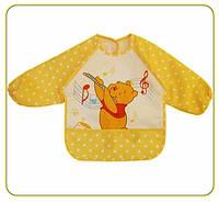 BabyLand Фартук Винни пух желтый