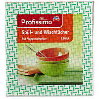 Полотенца кухонные для посуды Profissimo Spul- und Wischtucher 2шт