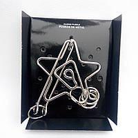 Головоломка металлическая проволочная Звезда (Kaisiqi Puzzle)