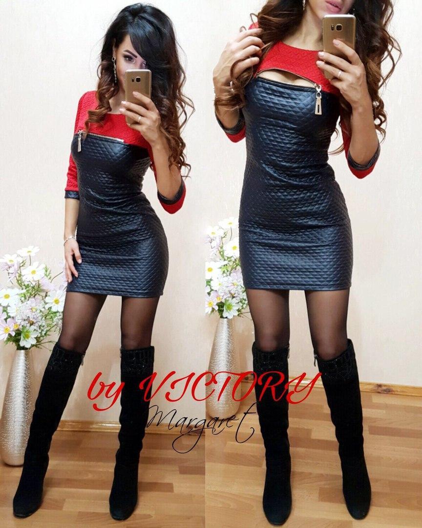 Сексуальное платье мини из стеганной экокожи Батал