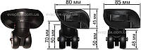 Колеса для пластиковых чемоданов 1325БЧ/2  (85мм./80мм.), фото 1