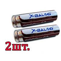 2 шт Аккумулятор Li-Ion X-BALOG 18650 8800 mAh 4.2V