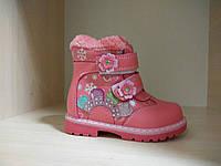 Ботинки зимние на девочку детские розовые