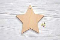 """Подвеска деревянная """"Звезда"""", 8 см * 6 мм"""