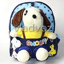 Детский рюкзак для мальчиков с мягкой игрушкой собачкой синий Snoopy, фото 2