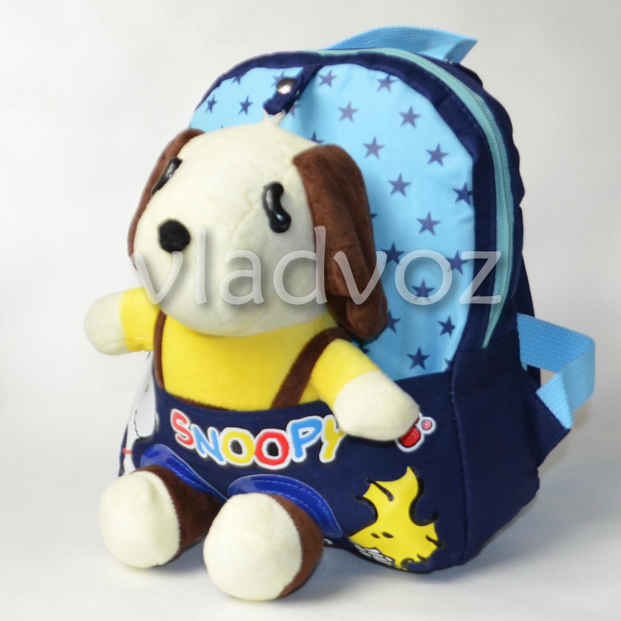 Детский рюкзак с игрушкой собачкой для мальчиков синий Snoopy