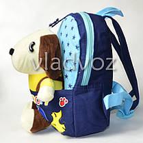 Детский рюкзак для мальчиков с мягкой игрушкой собачкой синий Snoopy, фото 3
