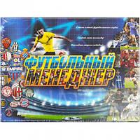 Игра большая «Футбольный менеджер»  DTG1… (арт.ФР-00000019)
