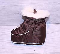Пинетки-сапожки на овчине Greta Lux  Коричневый, 12см