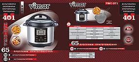 Мультиварка Vimar VMC-271