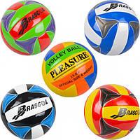 Мяч волейбольный №2 (арт.MV)