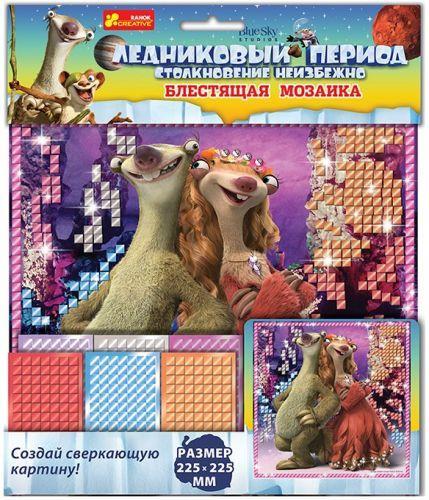 """Блестящая мозаика """"Ледниковый период: Сид и Брук"""""""