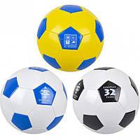 Мяч футбольный «Двухцветный» (арт.MF)