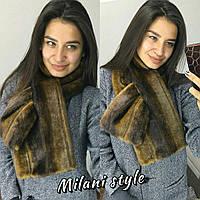 Очень теплый шарф из эко меха норки (подходит для взрослых и детей)